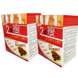 JAPAN DIET SUPPLEMENT 2 CAJAS X 60 CAPSULAS