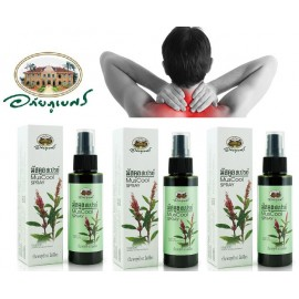 3 x Herbal MusCool spray alivio del dolor muscular Reducir contusiones hierba Extracto de 60 ml.