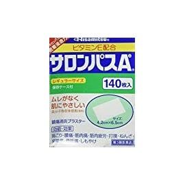 Hisamitsu Salonpas Parches Analgésicos 140 Parches por Caja [Caja Azul Especial]
