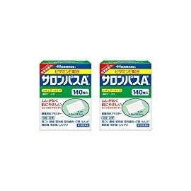 Hisamitsu Salonpas Parches Analgésicos 140 Parches por Caja [Caja Azul] (2 Cajas)