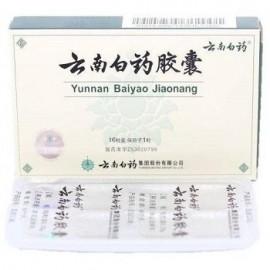 YNBY YUNNAN BAIYAO 5 CAJAS X 16 CAPS
