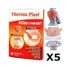 THERMA PLAST ALIVIAR EL DOLOR 5 PATCHES