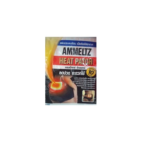 AMMELTZ HEAT PATCH 3 PARCHES