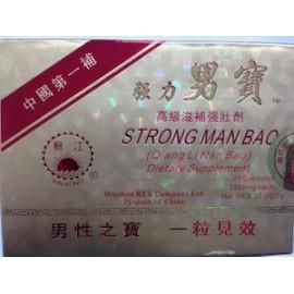STRONG MAN BAO QUING LINAN BAO 20 CAPS