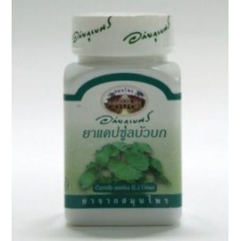 THAI CENTELLA ASIATICA PILLS CORDIAL RELIEF FATIGUE DIURATIC THIRSTY 70 CAPS