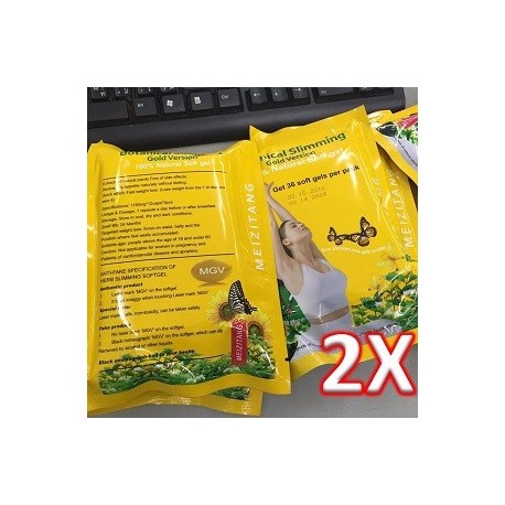 BOTANICAL SLIMMING GOLD VERSION 12 CAPS 3 PACKS