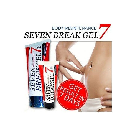 BODY SLIMMING SEVEN BREAK 200G
